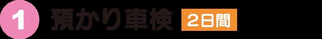 maru01mojiのコピー