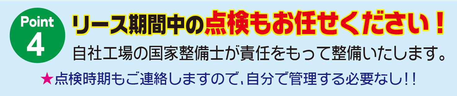 numberset016